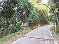 林道と交差(東海自然歩道) - panoramio.jpg