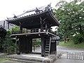 満性寺 - panoramio.jpg
