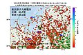 美浜原子力発電所周辺の過去1年間の地震の震源分布と地殻変動.jpg