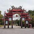 蓮花寺牌坊 The Archway of Lotus Temple - panoramio.jpg