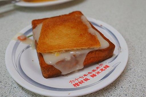 棺材板 coffin bread, 赤崁棺材板 (12306045956)