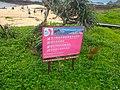 野柳地質公園 警告標語.jpg