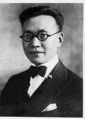 Jin Yuelin - Image: 金岳霖