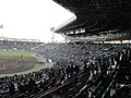 阪神甲子園球場 - panoramio (28).jpg