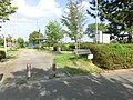 鳩打谷公園 - panoramio (1).jpg