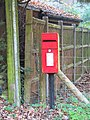 -2020-11-06 Post box, Hall Road, Cromer.JPG