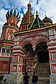0189 - Moskau 2015 - Basilius Kathedrale (25795651413).jpg