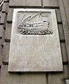 023 Placa del c. Roger de Llúria.jpg