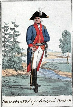 Polkovnik - Polkovnik of the Russian Empire (1793)