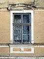 10 Kotsiubynskoho Street, Brody (06).jpg