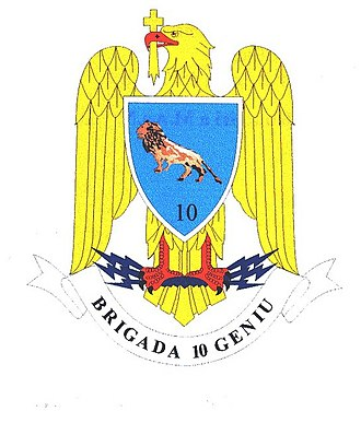 10th Engineer Brigade (Romania) - 10th Engineer Brigade Official Insignia