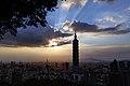 110, Taiwan, 台北市信義區三犁里 - panoramio (3).jpg