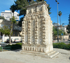 60th (2/2nd London) Division - Monument to the December 9, 1917, surrender of Jerusalem to the 60th London Division.