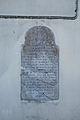 1714 Trovo PV Erezione della parrocchiale di San Biagio.jpg