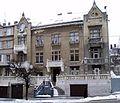 17 Heroiv Maidanu Street, Lviv (01).jpg