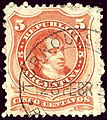 1868issue 5C Argentina Tornquist Mi20I.jpg