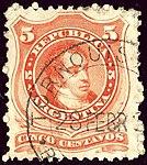 1868issue 5C Argentina Tornquist Mi20I.jpg