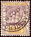 1889ca 2c BGuiana New Amsterdam Yv71 SG194.jpg