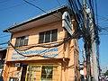 188General San Miguel Road Caloocan City 13.jpg