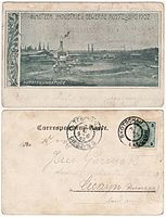 1902 industrial exhibition in Olomouc, postcard with reverse.jpg