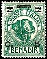 1907 stamp of Benadir surcharged 1926.jpg