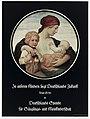 1917 circa Ludwig von Zumbusch, Plakat Deutschlands Spende für Säuglings- und Kleinkinderschutz, Graphische Kunstanstalten F. Bruckmann AG, München.jpg