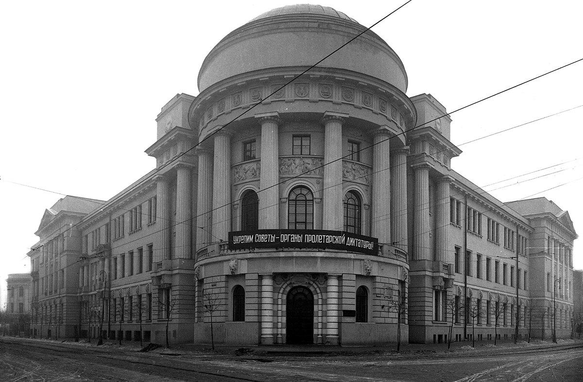 Грибоедовский университет москва