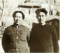 1946 Mao and son Mao Unyin in Yan'an.jpg