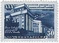 1948 CPA 1230.jpg