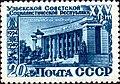 1950 CPA 1484.jpg