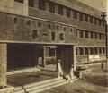 1952-12 华北纺织管理局第一医院(后天津市第一中心医院).png