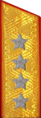 1956га.png