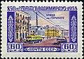 1958 CPA 2225.jpg