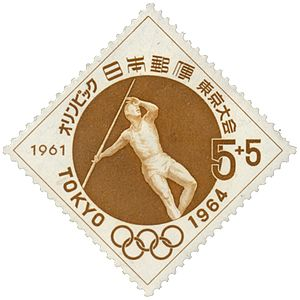 Athletics at the 1964 Summer Olympics – Men's javelin throw - Image: 1964 Olympics javelin stamp of Japan