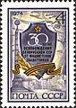 1974 CPA 4364.jpg