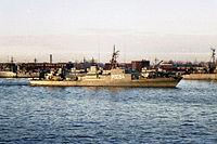 Naiade submarine