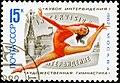 1982. Художественная гимнастика. Кубок Интервидения.jpg