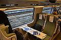 1 WK14 ED250-007 wnętrze 2 klasa z4.JPG