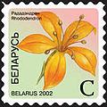 2002. Stamp of Belarus 0477.jpg