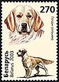 2003. Stamp of Belarus 0520.jpg