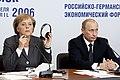 2006 Tomsk Merkel-Putin 105172.jpg
