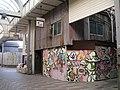 2007年旧くわはら茶店 - panoramio.jpg