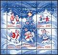2008. Stamp of Belarus 08-2008-03-31-b.jpg