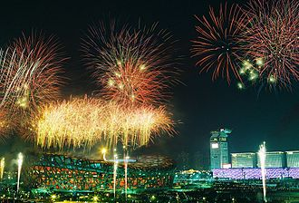 2008 Summer Olympics opening ceremony - Fireworks display