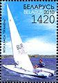 2010. Stamp of Belarus 17-06-10-marka2.jpg