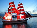 2010 scarlet sails.jpg