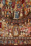 2011 Carpet Museum of Iran Tehran 6224105046.jpg