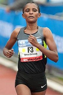 Genet Getaneh Long distance runner