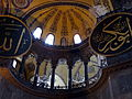 20131203 Istanbul 026.jpg