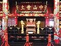 2014-02-28 Shuri Castle,Naha,Okinawa 首里城(沖縄県那覇市 )DSCF8684.jpg